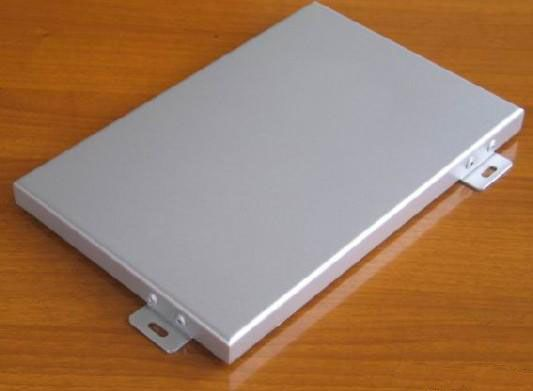 单曲氟碳铝单板